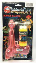 Thundercats (Cosmocats) - Gordy Int. - Bubble Blaster (Pistolet à bulles)
