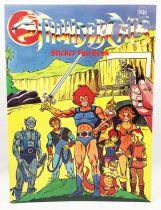 Thundercats (Cosmocats) - Grandreams - Sticker Fun Book #1