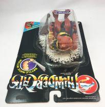 Thundercats (Cosmocats) - LJN - Jackalman / Shakal (neuf sous blister)