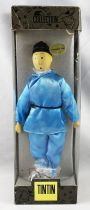 Tintin - Porcelain Doll - Tintin and the Blue Lotus (mint in box)