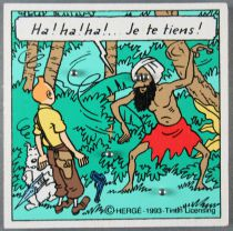 Tintin - Wooden Game of Patience Trousselier - Cigars of the Pharahos