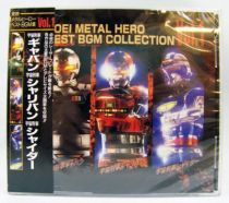 Toei Metal Hero BGM Collection Vol.1 - 2 CDs - Ever Anime Records 2001 01