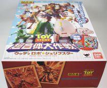 Toy Story - Bandai Chogokin - Woody Robo Sheriff Star
