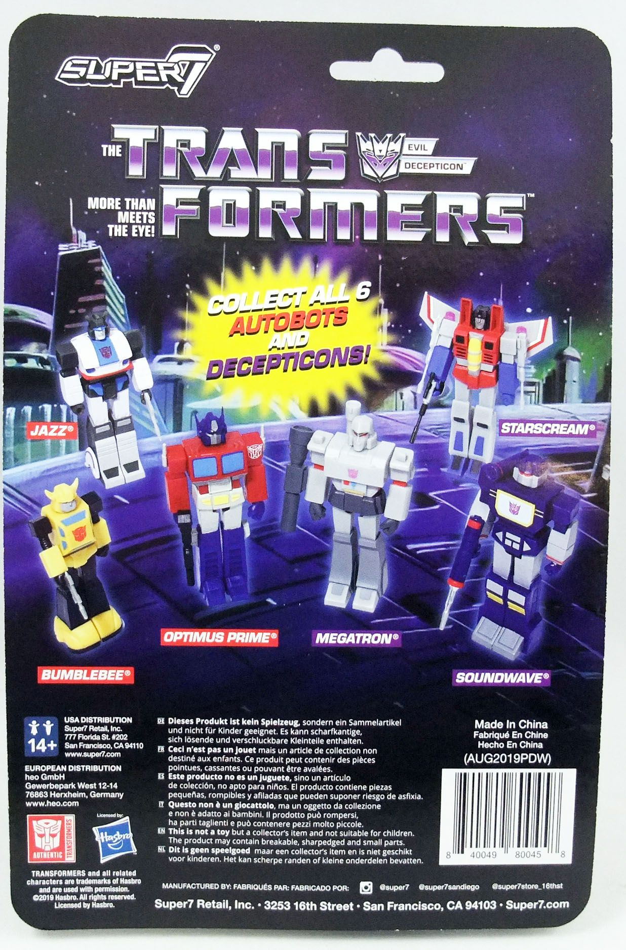 Transformers - Super7 ReAction Figure - Megatron