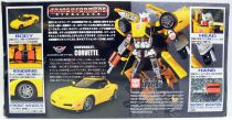 Transformers Binaltech - Takara - Tracks - yellow version (Corvette)