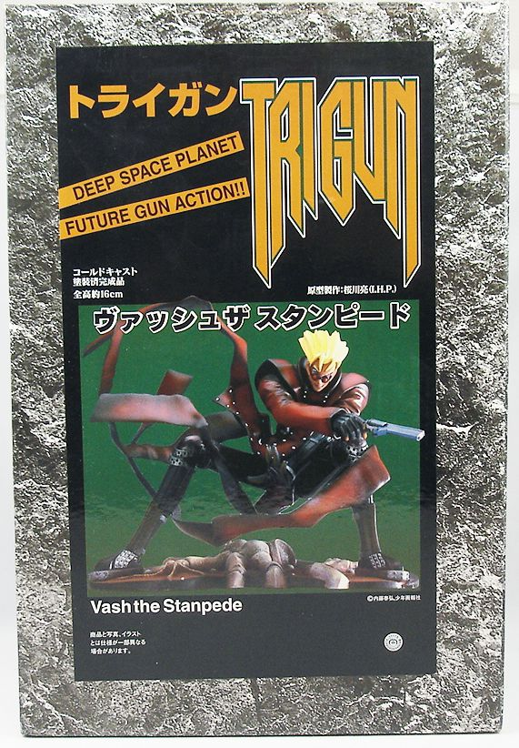 Trigun - Vash the Stampede 1/8 scale cold-cast resin statue - Epoch