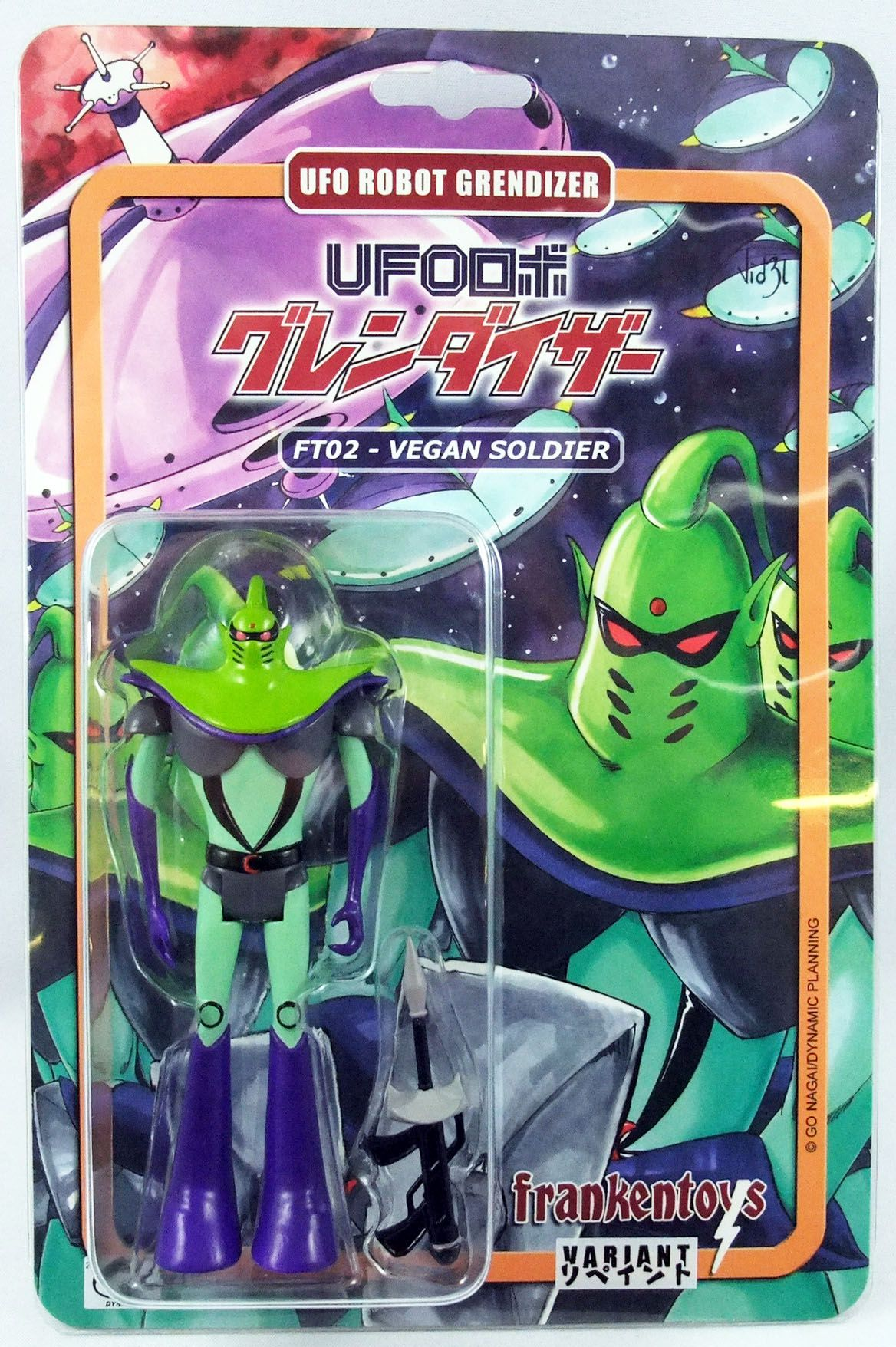 "UFO Robo Grendizer - FT02 Vegan Soldier action figure \""variant\"" - Frankentoys"
