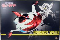 UFO Robo Grendizer - King Arts KSS015 - Grendizer\'s Spazer with light up features