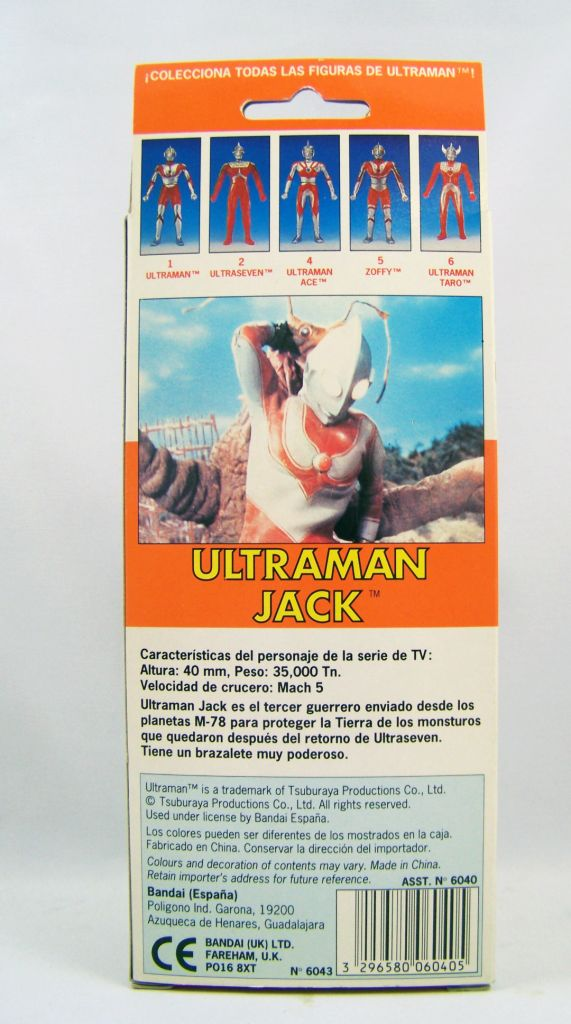 Ultra Jack - Bandai Ultraman Series n°3 02