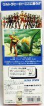 Ultra Seven - Bandai Ultra Hero Series n°2