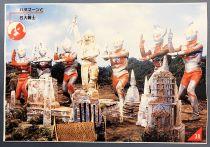 Ultraman - Affiche Japonaise Repro 48 x 33 cm