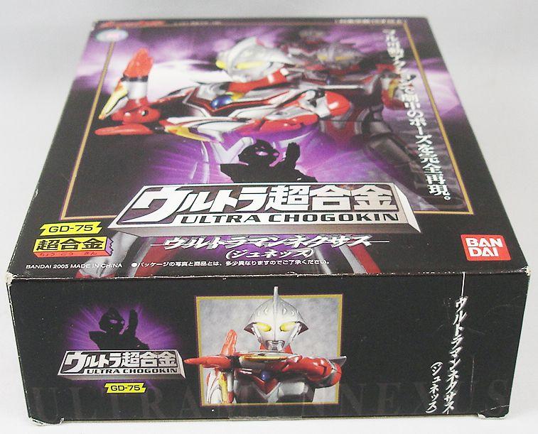 Ultraman Nexus - Bandai Ultra Chogokin Series - Junis GD-75