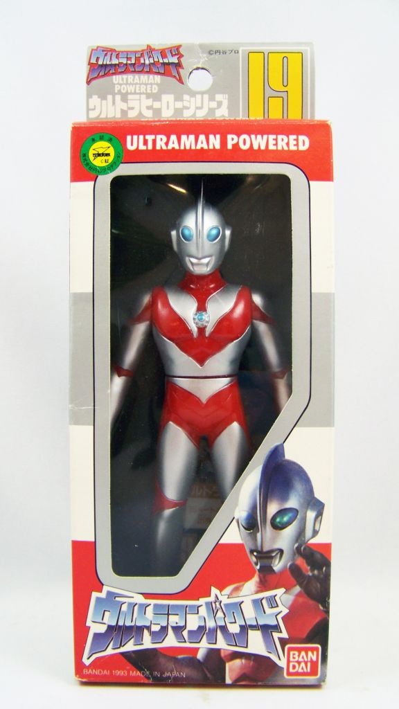 Ultraman Powered - Bandai Ultra Hero Series n°19 01