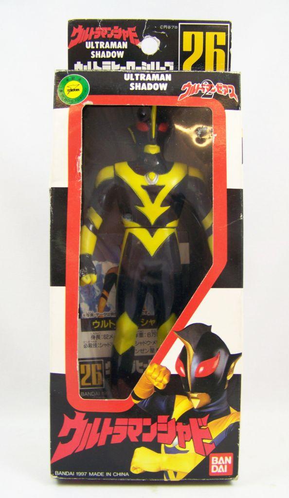 Ultraman Shadow - Bandai Ultra Hero Series n°26 01