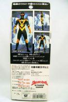 Ultraman Shadow - Bandai Ultra Hero Series n°26 02