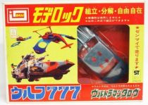 Ultraman Taro - Imai - Wolf 777 model-kit