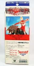 Ultraman Tiga - Bandai Ultra Hero Series n°25 02