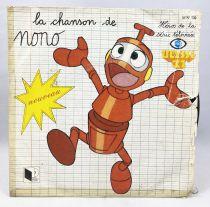 Ulysse 31 - Disque 45Tours - La Chanson de Nono - Saban 1981