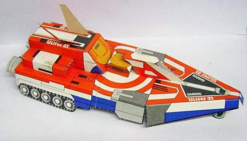 Ulysses 31 - Sticker album with Shuttle cardboard model