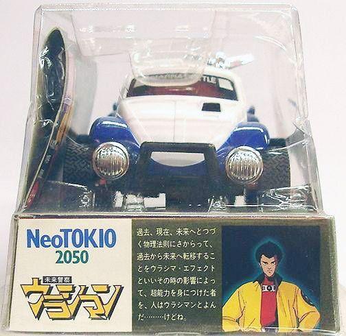 Urashiman - Magna Beetle 4WD Urashiman\'s police car