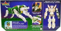 Voltron (GoLion) - Mattel - Collection Complète Lion Force
