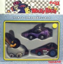 Wacky Races - Takara - Gift Set