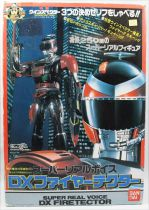 Winspector - Super Real Voice Special Police DX Fire Tector - Bandai