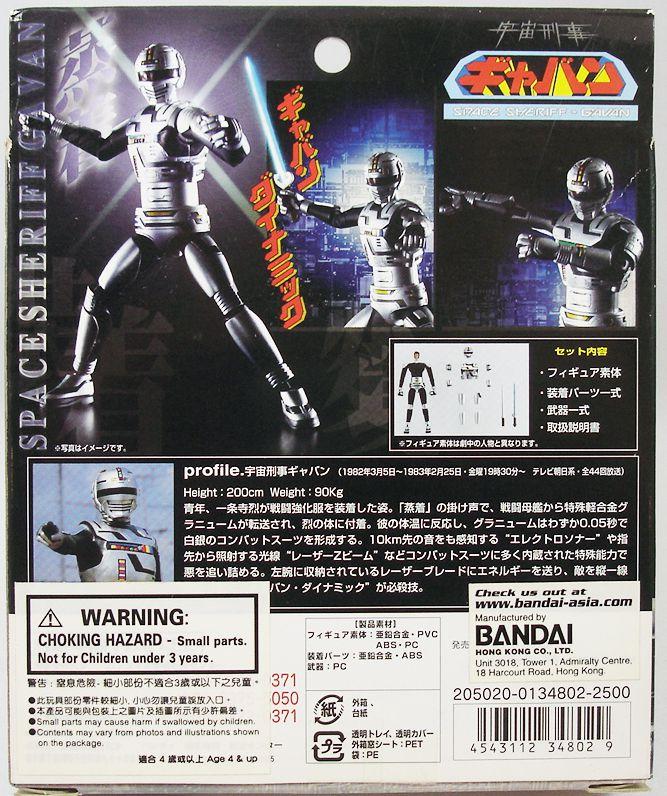 X-OR (Gavan) - Bandai GD-89 - Figurine Articulée avec Armure Métal