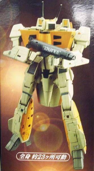 Yamato - Macross - Rick Hunter\'s VF-1D