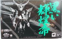 Yoroiden Samurai Troopers - Bandai Armor Plus - Mukala : Samourai du Soleil Noir
