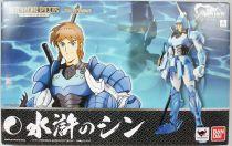 Yoroiden Samurai Troopers - Bandai Armor Plus - Shin of the Torrent
