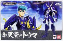 Yoroiden Samurai Troopers - Bandai Armor Plus - Toma of the Heavens