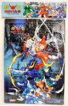Yoroiden Samurai Troopers - Ronin Warriors - Puzzle - LFM (H.K.) 1993