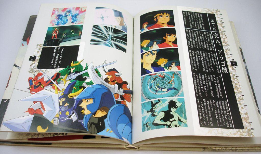 yoroiden_samurai_troopers_memorials___les_samourais_de_l_eternel___art_book__5_