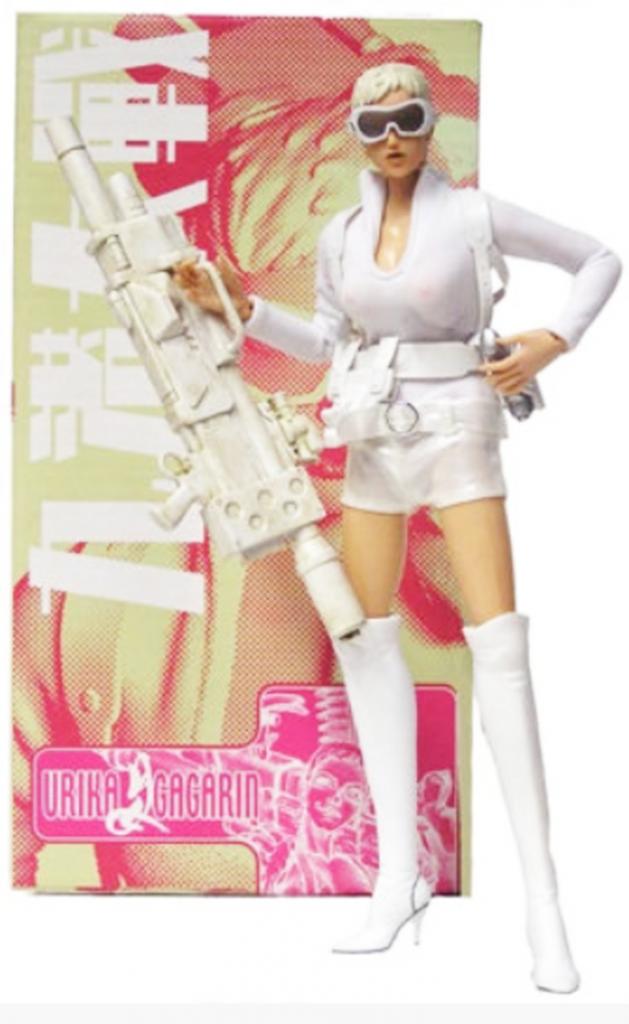 Zero Metal Chronicles - Urika Gagarine (Moon Girl) - Figurine 30cm Dajoint