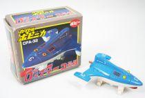 Zero Tester - Capsule Popynica -  ZeroTester-3
