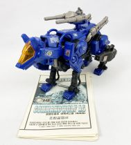 Zoids - Tomy - RZ-042 Command Wolf (loose)