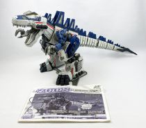 Zoids (Gigantosaurus Type) - Hasbro - #064 Gojulas Giga (Motorized) loose without box
