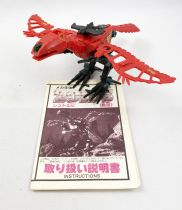 Zoids (OER) - Tomy - Storch (loose)