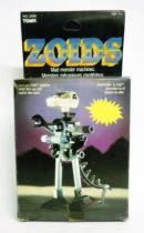 Zoids (OER) - TyrannaZoïd - Neuf en Boite (Tomy Canada)