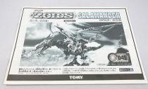 Zoids (OJR) - Tomy -  #RZ-045 Salamander (loose)