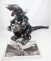 Zoids (OJR) - Tomy - #EZ-021 Death Saurer (loose)