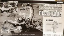 Zoids 1/24 - Deathpion (Scorpion type) - mint in box