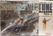 Zoids 1/24 - Neptune - mint in box